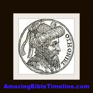 Caleb,Biblical_Figure