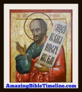 ElishaProphet_of_Isreal_and_Judah