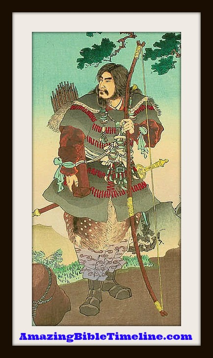 First Emperor of Japan Japan,first_emperor_660_bc