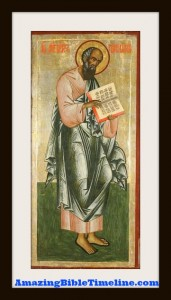 John_the_Apostle,Benished_to_Patmos