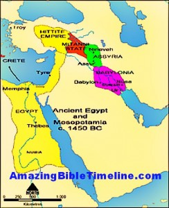 city states vs empires mesopotamia Though many different societies emerged and organized cities, states, and empires in mesopotamia,  the inhabitants of these city-states of s mesopotamia,.