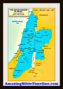Israel Division of the Kingdoms of  Amazing Bible Timeline with